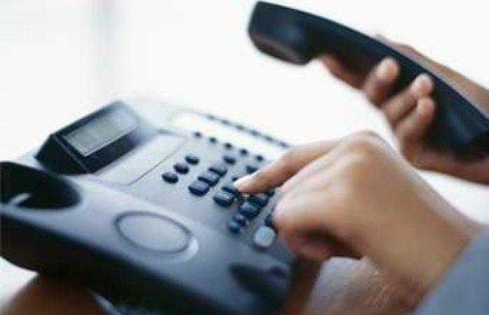 llamadas a celular 045: