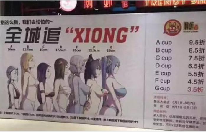 Restaurante Chino tiene jugosos descuentos para mujeres con senos grandes