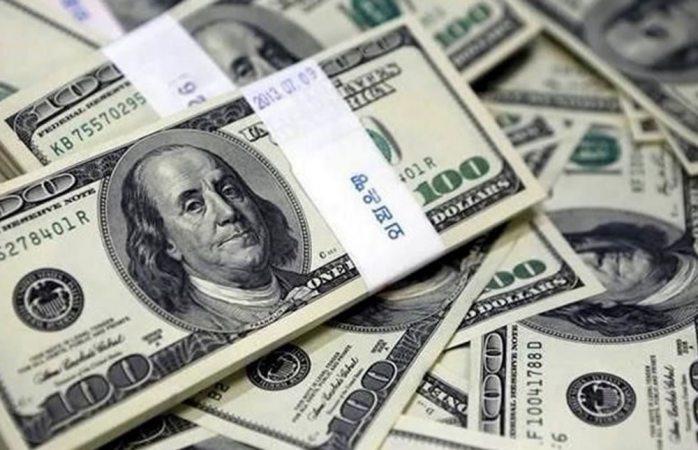 México está por finalizar ciclo de alzas de tasas de interés: Meade