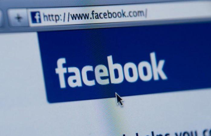 La ganancia de Facebook crece 76% por publicidad en móviles