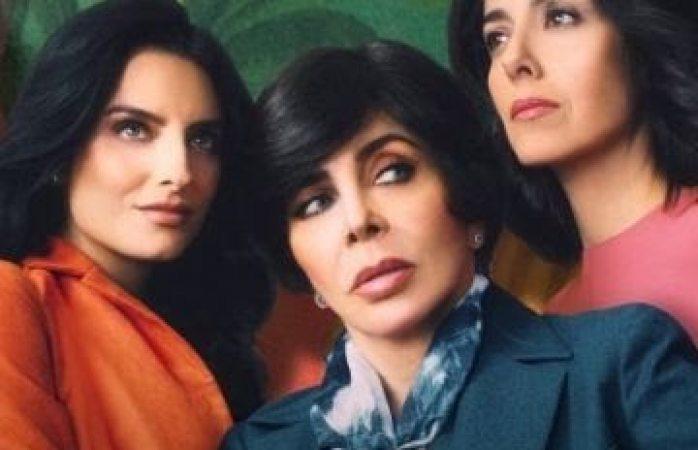 Un éxito serie La casa de las Flores con Verónica Castro