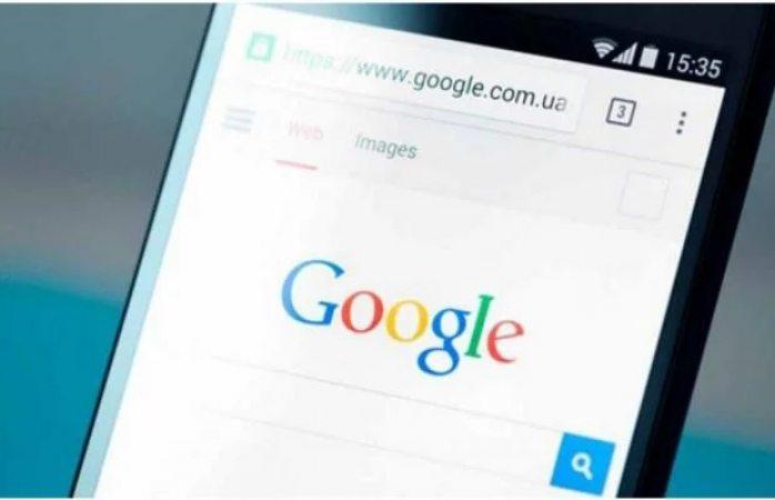 Estos son los gifs más populares en México según google
