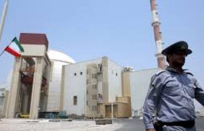 Terremoto se registra cerca de planta nuclear en Irán