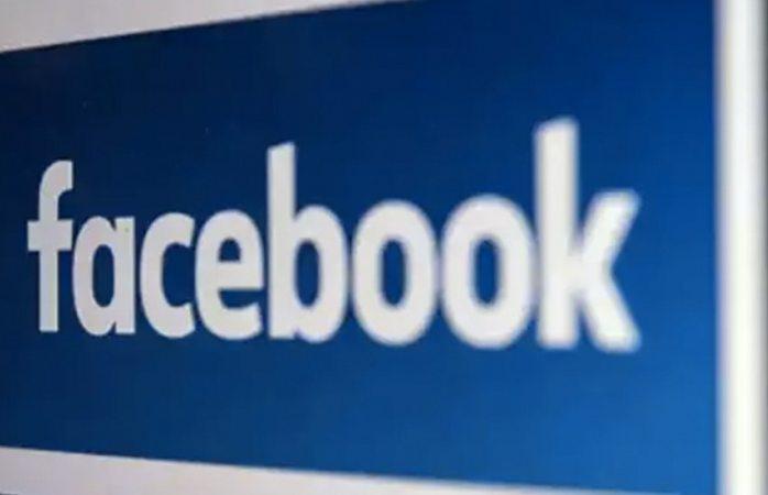 Cierra facebook aplicación que recopilaba información de usuarios