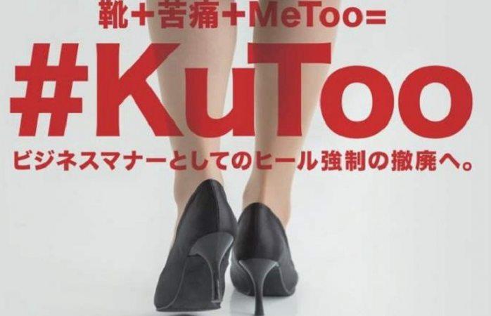 Nace '#KuToo', la movilización contra los tacones altos