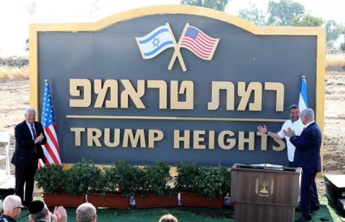 Inauguran colonia con el nombre de Trump en Israel