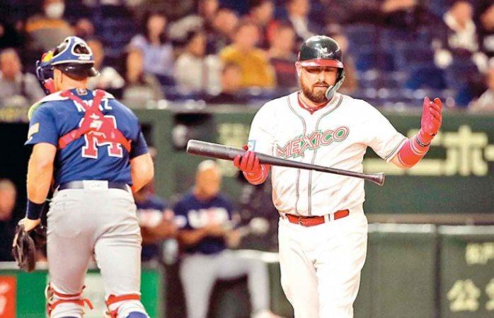 ¡Histórico! México clasifica a Juegos Olímpicos en beisbol