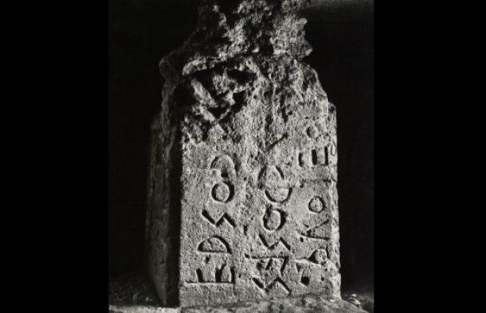 Hallan sarcófago dedicado a Rómulo, fundador de Roma
