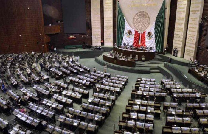 Diputados avalan ley para que ningún funcionario pueda ganar más que amlo